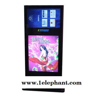 供应深圳市HF-YJ广告自动擦鞋机