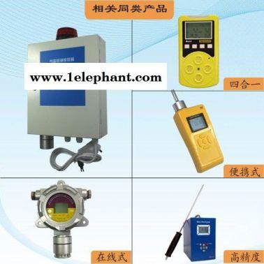 一体式氧气检检测仪 氧气浓度报警器 深圳鑫海瑞IGD3-C-O2