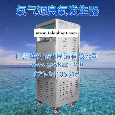 厂家产销循环水养殖设备5G氧气源臭氧发生器高浓度污水处理臭氧机