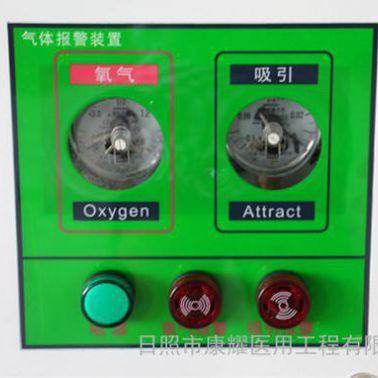 四子王旗康耀医用气体工程 氧气二级稳压箱  压力监测箱  氧气报警箱   专业生产  专业安装  **价廉