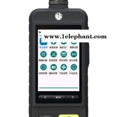 路博LB-CP600 泵吸式氧气检测仪