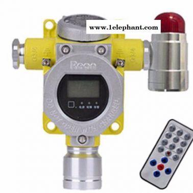 如特安防RBT-6000 氧气气体报警器 可燃气体探测器在线实时监测