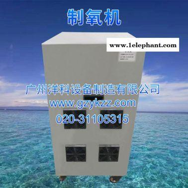 广州厂家直供水产养殖、环保、化工、污水处理等专用氧气发生器15L/M
