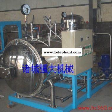 供应山东诸城强大机械700型强大高温高压调理灭菌锅
