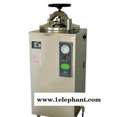 压力蒸汽灭菌器,立式蒸汽灭菌器,立式灭菌器,博迅蒸汽灭菌器,上海f