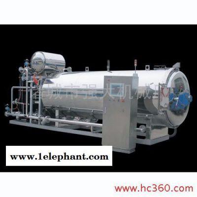 强大机械900型全自动高温高压灭菌锅