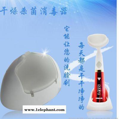 洁面仪干燥器|洁面仪灭菌盒深圳 销售