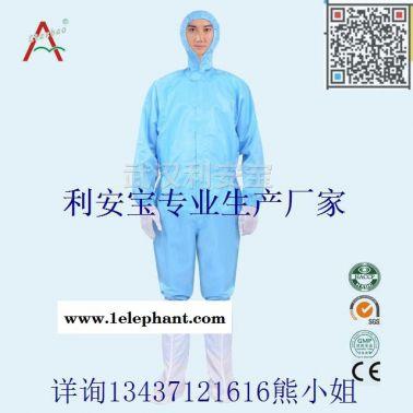 P2灭菌服,动物中心灭菌服,动物房防护服
