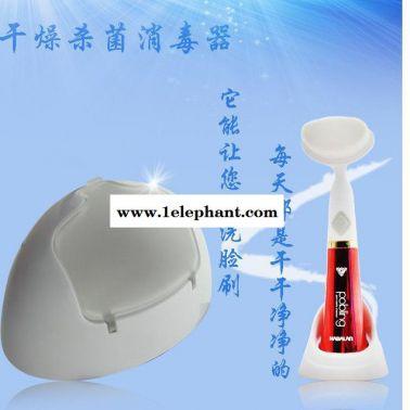 洁面仪干燥器|洁面仪灭菌盒深圳厂家销售