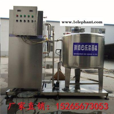 泰昌150奶吧巴氏灭菌机,牛奶巴氏杀菌设备