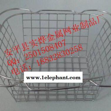 供应实烨清洗消毒网篮 不锈钢灭菌篮