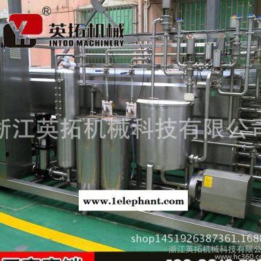 【英拓】浓浆型超高温管式杀菌机 高温灭菌杀毒设备