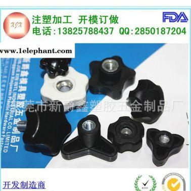 通孔不通孔梅花螺母 PP-碳钢M8六角手拧螺母 内牙胶头螺母