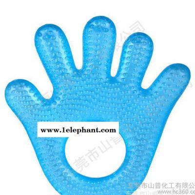 东莞山普化工/R5500/婴儿牙胶专用TPE/TPR原料/食