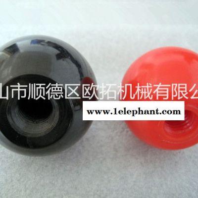 供应胶木手柄球、红黑手柄球、M8*32平口内牙胶木牙