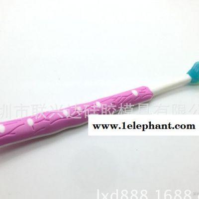 亲子套装 硅胶牙胶 儿童硅胶牙刷训练清洁用品 定制包装