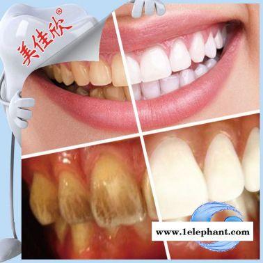 美佳欣洁牙绵 牙科诊所用品 牙胶牙贴配套口腔 去牙渍牙垢  洁牙纳米棉条可贴牌