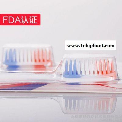 孕妇专用 硅胶月子牙刷 牙胶 母婴用品可贴牌