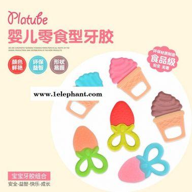 厂家批发 婴儿牙胶宝宝水果磨牙棒婴幼儿硅胶安抚咬胶 母婴用品