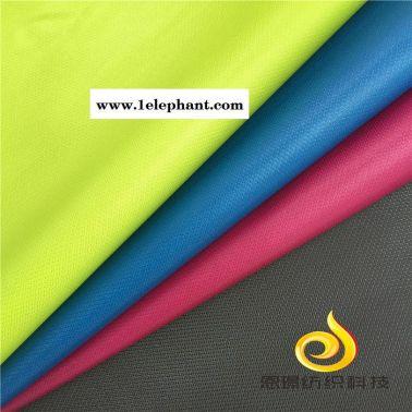 【工厂】210D十字提花牛津布 PVC  箱包 背包 帐篷 雨衣面料
