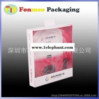 供应FONMOOpvc吸塑包装盒 耳机包装 耳塞包装 头戴式耳机包装