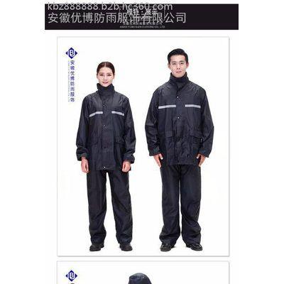 雨豹 反光衣UB-019道路安全反光雨衣套装厂家批发