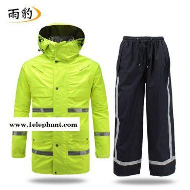 雨豹UB-026款复合布反光雨衣**防雨反光