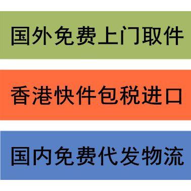 进口鼠标耳机耳塞显示器、打印机传真机转运香港正规清关保税进口国内