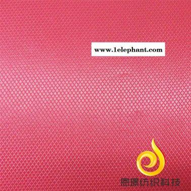 【工厂】210D十字提花牛津布 防水压延PVC 背包 帐篷布 雨衣面料