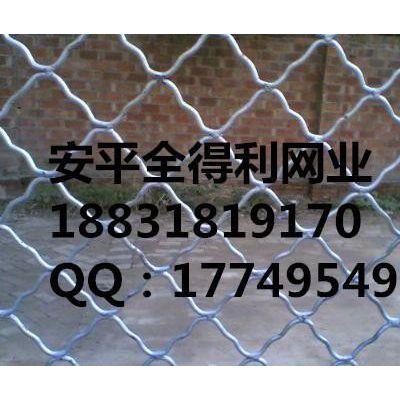 美格网防盗窗 防盗窗铁丝网 隔离护栏网 养殖防护网