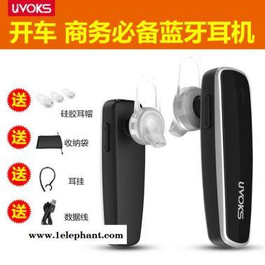U8蓝牙耳机无线4.1耳塞挂耳式运动型车载手机通用型4.0迷你超小                365天免费换