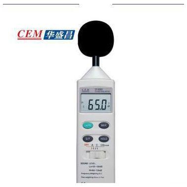 CEM华盛昌音量测试分贝测量噪声监测仪噪音计声级计分贝仪DT-8850