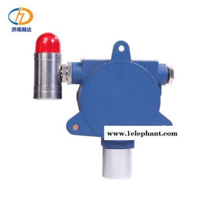 瀚达HD-T700 乙醇气体报警器 防爆型可燃乙醇浓度气体探测器 酒库罐区酒精浓度监测仪 乙醇气体报警器 联动风机