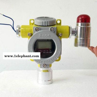 如特安防 宁波酒库罐区酒精气体探测器 壁挂式可燃气体报警器 实时监测酒精浓度值
