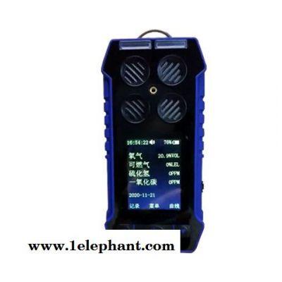 工业酒精报警装置 乙醇超标报警器 酒精浓度监测探测器