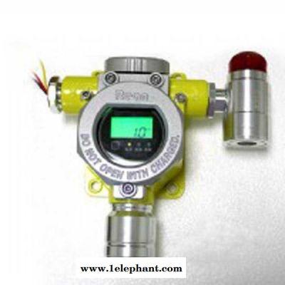 如特安防 酿酒厂酒精气体报警器 实时监测酒精浓度值 可燃气体探测器现场监测