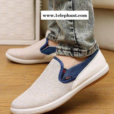 2015春夏季新款拼色低帮帆布鞋韩版潮流男鞋套脚懒人鞋休闲鞋