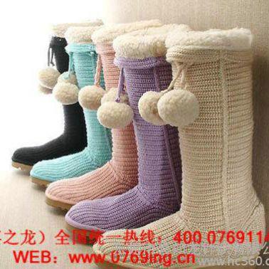 毛线鞋面,提花鞋面,针织罗纹鞋口,袖口,衣领衫脚,毛织鞋套