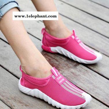 夏季新款情侣款透气网布跑步鞋套脚休闲女男鞋轻便徒步运动鞋女