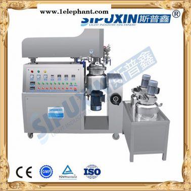 膏霜生产设备,化妆品机械,防晒霜反应釜,护手霜真空均质乳化机,