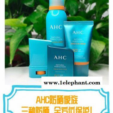 韩国A.H.C防晒喷雾 AHC18新款B5BO尿酸防晒霜 AHCB5防晒棒 SPF50+/PA++++