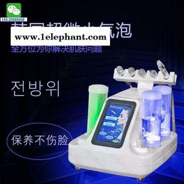 韩国超微小气泡美容仪去黑头清洁嫩肤美白去皱导入导出美容院仪器