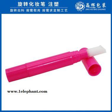 5ml唇釉管旋转化妆笔指甲营养液包装笔双眼皮管子祛斑祛痘霜包装