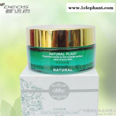 DEOS 绿茶益肤霜 极度滋润 去皱防老化 激活细胞 控油清脂通毛孔
