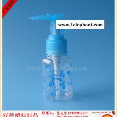 随身携带50ml精致小喷壶 防晒霜分装瓶 美容液喷瓶 可加印logol