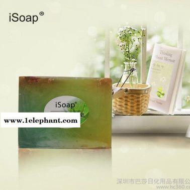茉莉芦荟手工皂 清香纯白 祛斑祛皱美白润泽手工皂 手工精油皂