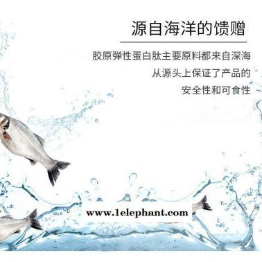 胶原蛋白原液 保湿补水  去皱抗衰 保湿补水 中樱 保湿补水化妆品加工,加工