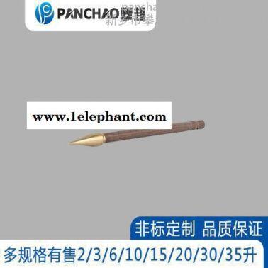 攀超YDS-3-6-10 液氮罐3升6升10升 美容祛斑雀斑用液氮提取棒点斑笔