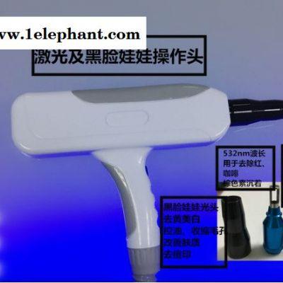 360磁光祛斑脱毛美容仪厂家磁光脱毛与opt脱毛的区别激光脱毛