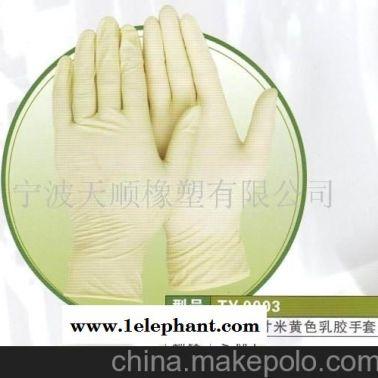 9'乳胶手套